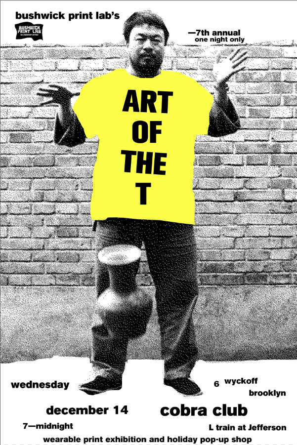 art-of-the-t-2016-web-1